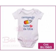 Bodie Bebê Infantil | BU1960