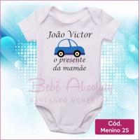 Body Menino 25 / O Presente da Mamãe